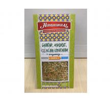 Гарнир Националь булгут / кунжут / семена конопли, в упаковке 250 грамм