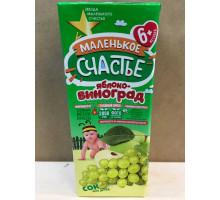 Сок Маленькое счастье Яблоко-виноград, С 6 месяцев, 200 грамм