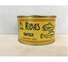 Бычки El Ribas в томатном соусе, 240 грамм
