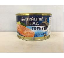 Горбуша Балтийский невод натуральная, 240 грамм